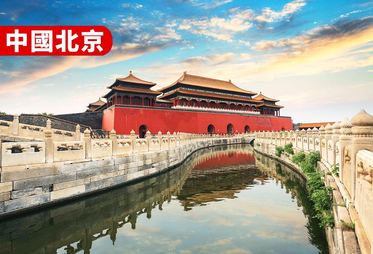 京京有味~ 北京超值6日