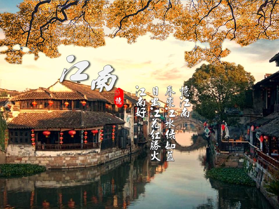 江南~上蘇杭雙古鎮、上海時空之旅ERA秀精選5天