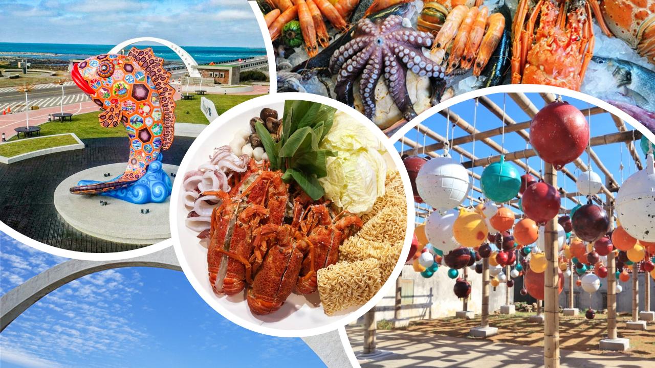 澎湖蝦爆了吃、喝、玩、樂三日