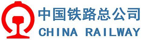 中國鐵路網