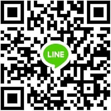 美娟 Line ID