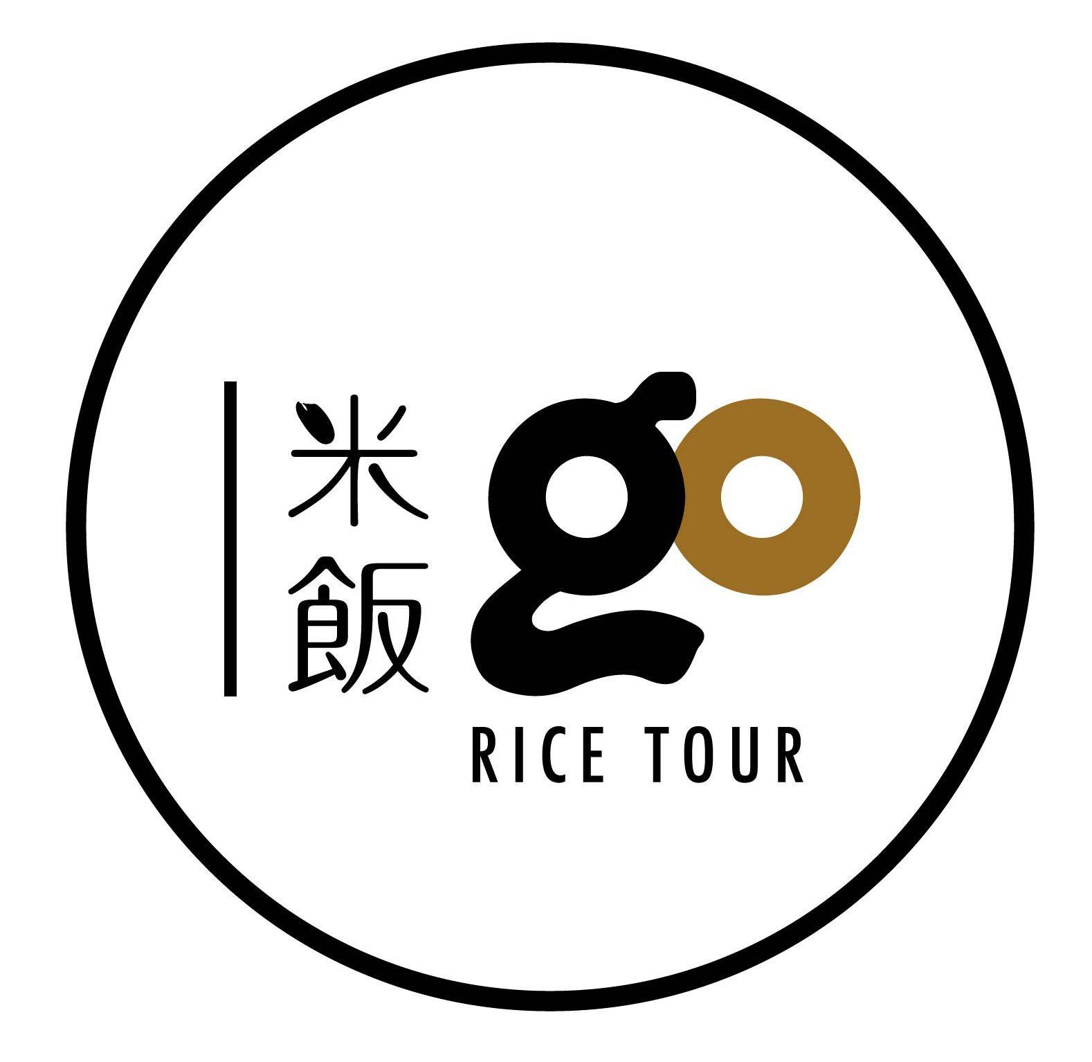 米飯旅行社股份有限公司