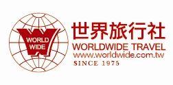 世界旅行社股份有限公司
